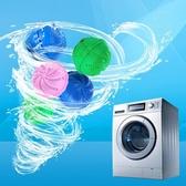 3個竹炭洗衣球強力去污防纏繞洗衣機洗衣球大洗護球
