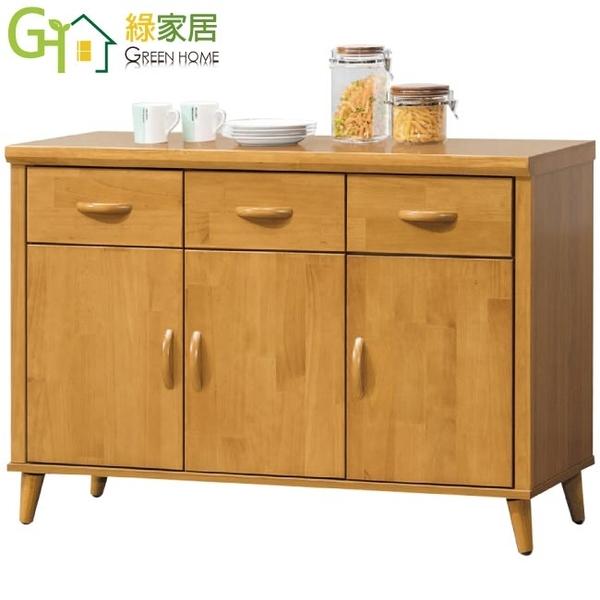 【綠家居】米蘭里 時尚4尺實木餐櫃/收納櫃