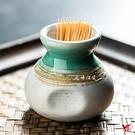 【堯峰陶瓷】日式餐具 綠如意系列 牙籤罐(單入) 牙籤罐 牙籤筒 裝飾 擺飾皆適用|套組餐具系列