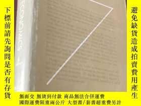 二手書博民逛書店INTERNATIONAL罕見ECONOMICS (THIRD EDITION)Y5834 Stephen E
