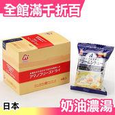 【小福部屋】日本 天野實業 即食 奶油濃湯 雞肉 奶油 洋蔥 燉湯 好吃 沖泡 宵夜4包入