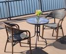 籐椅三件套 藤朝陽台小桌椅茶几組合鐵藝休閒靠背椅子庭院簡約現代籐椅三件套 夢藝家