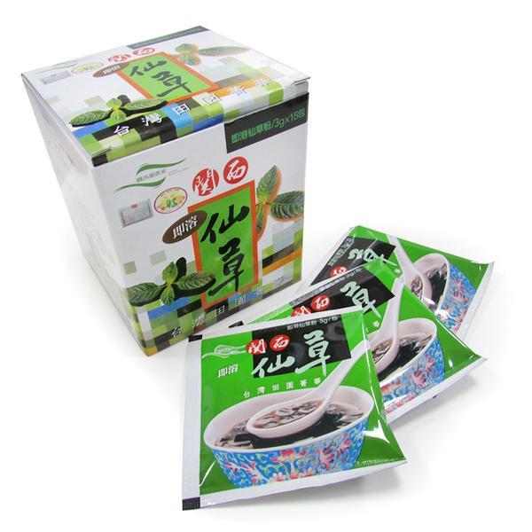 【台灣尚讚愛購購】關西鎮農會-即溶仙草粉(小包裝)15包/盒