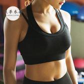 運動內衣 高強度防震運動內衣女跑步背心瑜伽健身文胸罩聚攏定型防下垂bra【1件免運好康八折】