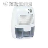 除濕器 維德 ETD250新款迷你型 除濕機 抽濕器 抽濕機 除濕器 快速出貨