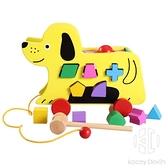 小狗拖拉車形狀配對盒智力盒拉繩拉線敲打兒童益智早教玩具【Kacey Devlin】