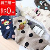 韓國 個性美式USA人物短襪 襪子 百搭 造型襪 流行襪 短襪