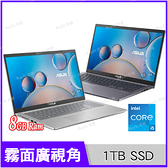 華碩 ASUS X515EA 灰/銀 1TB SSD特仕升級版【i5 1135G7/15.6吋/intel/FHD/四核/娛樂/筆電/Buy3c奇展】Laptop X515