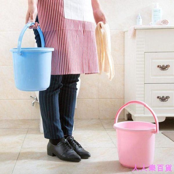 塑料小水桶家用手提拖把桶 加厚洗衣圓桶洗車提水桶儲水桶