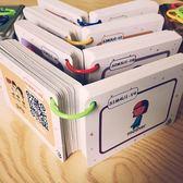 劍橋少兒英語單詞英文識字卡片幼兒園啟蒙小學生早教英語閃卡教具 七色堇