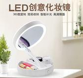 化妝鏡  新款創意隨身LED化妝鏡臺式帶燈光折疊化妝鏡立式雙面放大可定制