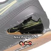 Nike 舉重鞋 Romaleos 4 綠 黑 迷彩 綁帶 重訓 深蹲 健身 穩定 男鞋【ACS】 CD3463-032