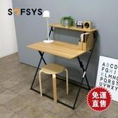 折疊桌折疊桌書桌便攜簡易辦公桌家用學習寫字台小桌子折疊電腦桌 YXS 【快速出貨】