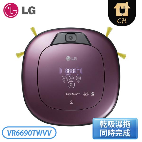 【預購】[LG 樂金]CordZero WiFi濕拖清潔機器人-雙眼 VR6690TWVV