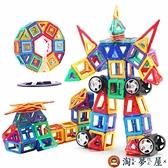 樂高拼裝玩具男孩磁力片積木磁性磁鐵女孩散片兒童益智玩具多功能【淘夢屋】