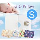 GIO Pillow 超透氣護頭型嬰兒枕頭-S號 -新生兒-6個月適用-