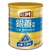金克寧銀養奶粉高鈣葡萄糖胺配方750g ~愛買~