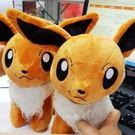 ♥巨安網購♥【106081507】火狐狸 口袋妖怪 寶可夢 神奇寶貝 火狐狸毛絨玩具 娃娃