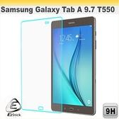 【Ezstick】Samsung Galaxy Tab A 9.7 T550 平板專用 鏡面鋼化玻璃膜