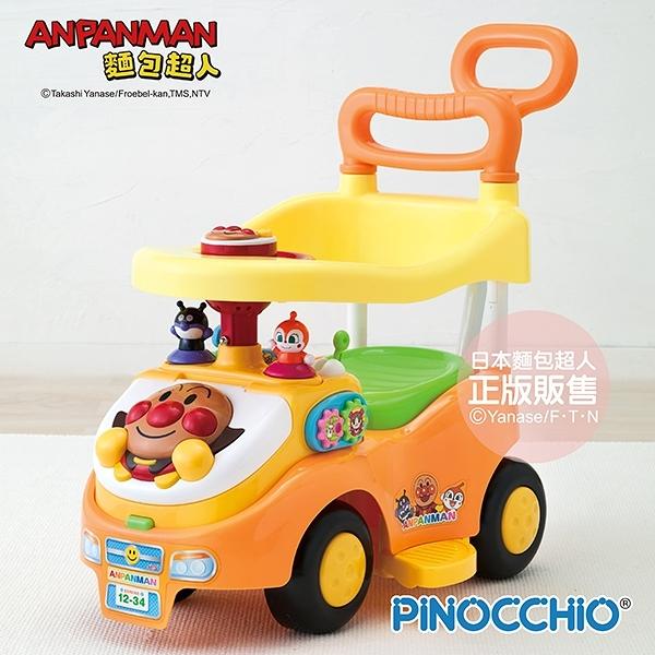 麵包超人 趣味學步車 ANPANMAN (日本製)