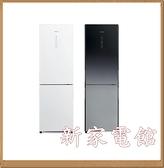 *新家電錧*【HITACHI日立 RBX330】313L 雙門冰箱