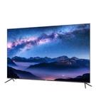 送王品牛排餐券2張 海爾75吋GOOGLE認證TV安卓9.0(與75PUH6303同尺寸)電視H75S5UG