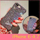 【萌萌噠】iPhone 6/6S (4.7吋) 韓國潮殼女款 奢華水鑽閃粉保護殼 超薄半包硬殼 手機殼 手機套