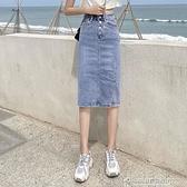 2021新款牛仔包臀裙女中長款半身裙小個子高腰顯瘦排扣開叉一步裙 快速出貨