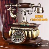 仿古復古歐式老式電話機實木家用來電顯示固定電話機座機 (227 )