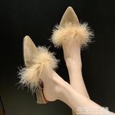 穆勒鞋 秋冬新款韓版尖頭毛毛拖鞋女外穿時尚百搭粗跟包頭懶人穆勒鞋 新年禮物