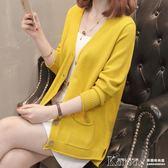 針織外套 毛衣外套女新款針織開衫短款寬鬆針織衫小披肩外搭潮【韓國時尚週】