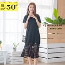 連身裙--浪漫復古休閒圓領蕾絲拼接顯瘦魚尾長版洋裝(黑XL-4L)-D553眼圈熊中大尺碼中大尺碼