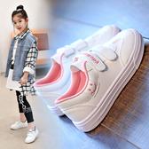 童鞋女童小白鞋2019年春秋款兒童百搭板鞋幼兒園寶寶運動鞋子秋季