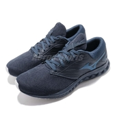 Mizuno 慢跑鞋 Wave Polaris 藍 深藍 低筒 舒適緩震中底 運動鞋 男鞋【ACS】 J1GC1981-25