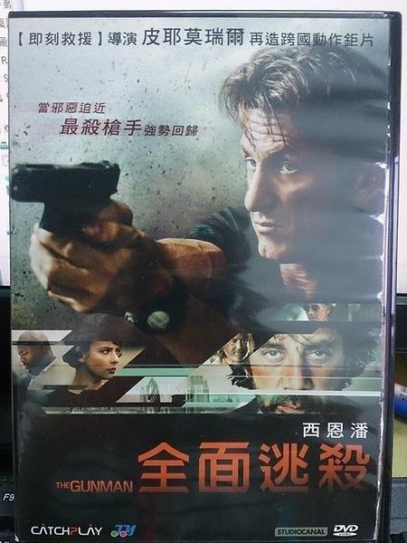 挖寶二手片-Y110-230-正版DVD-電影【全面逃殺/The Gunman】-自由大道-西恩潘*哈維爾巴登(直購價)
