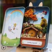diy小屋 手工制作鐵盒子劇場迷你小房子模型拼裝玩具創意生日禮物 - 歐美韓熱銷