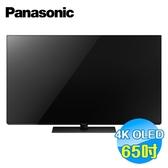 國際 Panasonic 65吋日本製4K OLED液晶電視 TH-65FZ950W