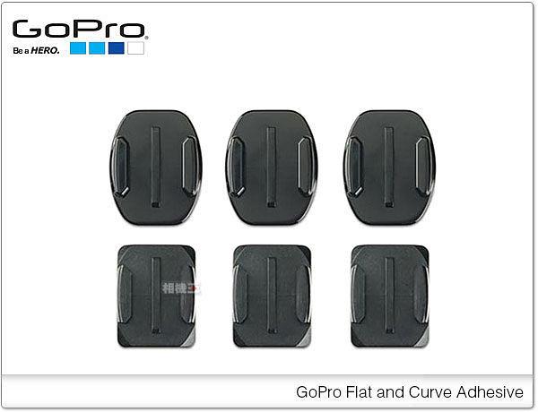 ★相機王★GoPro Flat and Curve Adhesive 貼片組〔AACFT-001〕公司貨