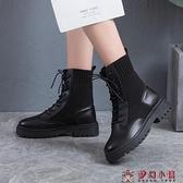 馬丁靴女英倫風夏季透氣薄款飛織春秋單靴百搭潮ins機車短靴靴子【快速出貨】