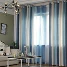窗紗地中海窗簾成品現代簡約輕奢條紋棉麻北歐遮光布臥室客廳飄窗紗簾 【免運】