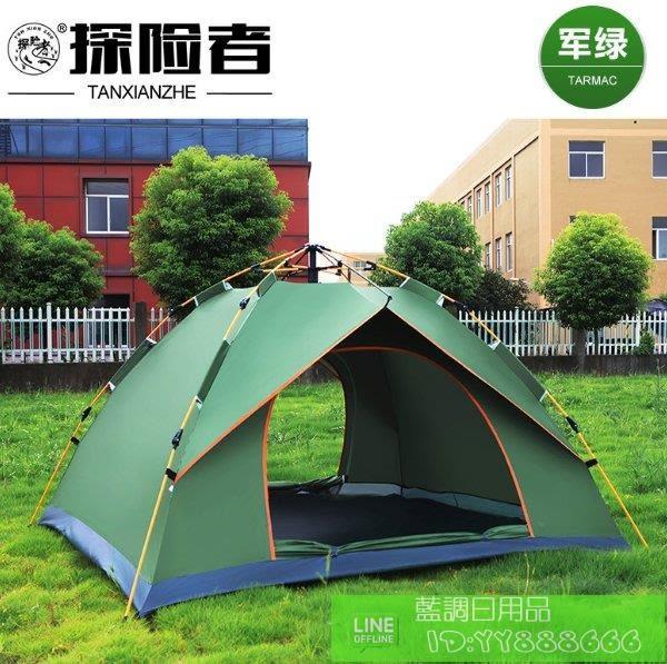 帳篷 戶外3-4人全自動速開牛津底布 防雨防曬單層野營帳篷 戶外用品