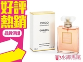 Chanel 香奈兒 摩登 COCO 淡香精EDP 5ML香水分享瓶◐香水綁馬尾◐