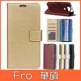 華碩 ZenFone6 ZS630KL 手機皮套 荔枝紋皮套 掀蓋殼 插卡 支架 保護套