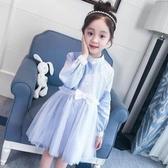 童裝女童公主裙長袖洋裝子春秋款2019小女孩中大童兒童條紋紗裙 歐韓時代