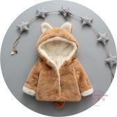 嬰兒外套 男女寶寶棉襖全館免運新品外套加絨加厚冬季0-5歲嬰兒棉衣外出服皮草【優兒寶貝】