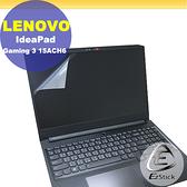 【Ezstick】Lenovo Gaming 3 15ACH6 靜電式筆電LCD液晶螢幕貼 (可選鏡面或霧面)