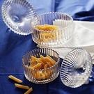 水果盤 歐式帶蓋水晶玻璃水果盤創意裝飾器皿沙拉碗糖果盒碗干果盒點心盤-三山一舍