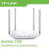 【免運費】TP-LINK Archer C50 V4 AC1200 無線雙頻路由器