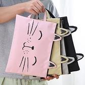 ◄ 生活家精品 ►【N054】貓咪拉鍊文件袋 A4資料袋 文具收納袋 辦公用品 上班 收納 手提袋