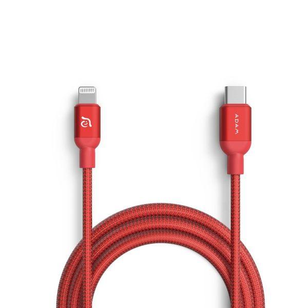 唯一蘋果MFi認證快充線【ADAM 亞果元素】PeAk II USB-C to Lightning Cable C120B 金屬編織傳輸線